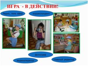 Павлова7