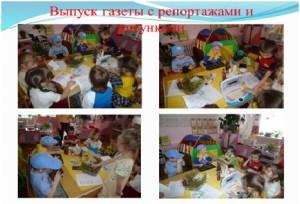 Павлова9