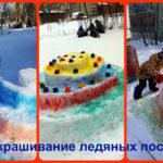 10 Зима