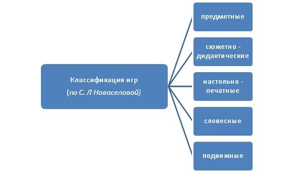 Кириллова2